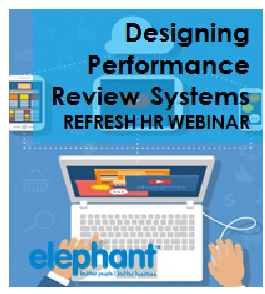 Designing Performance Reviews